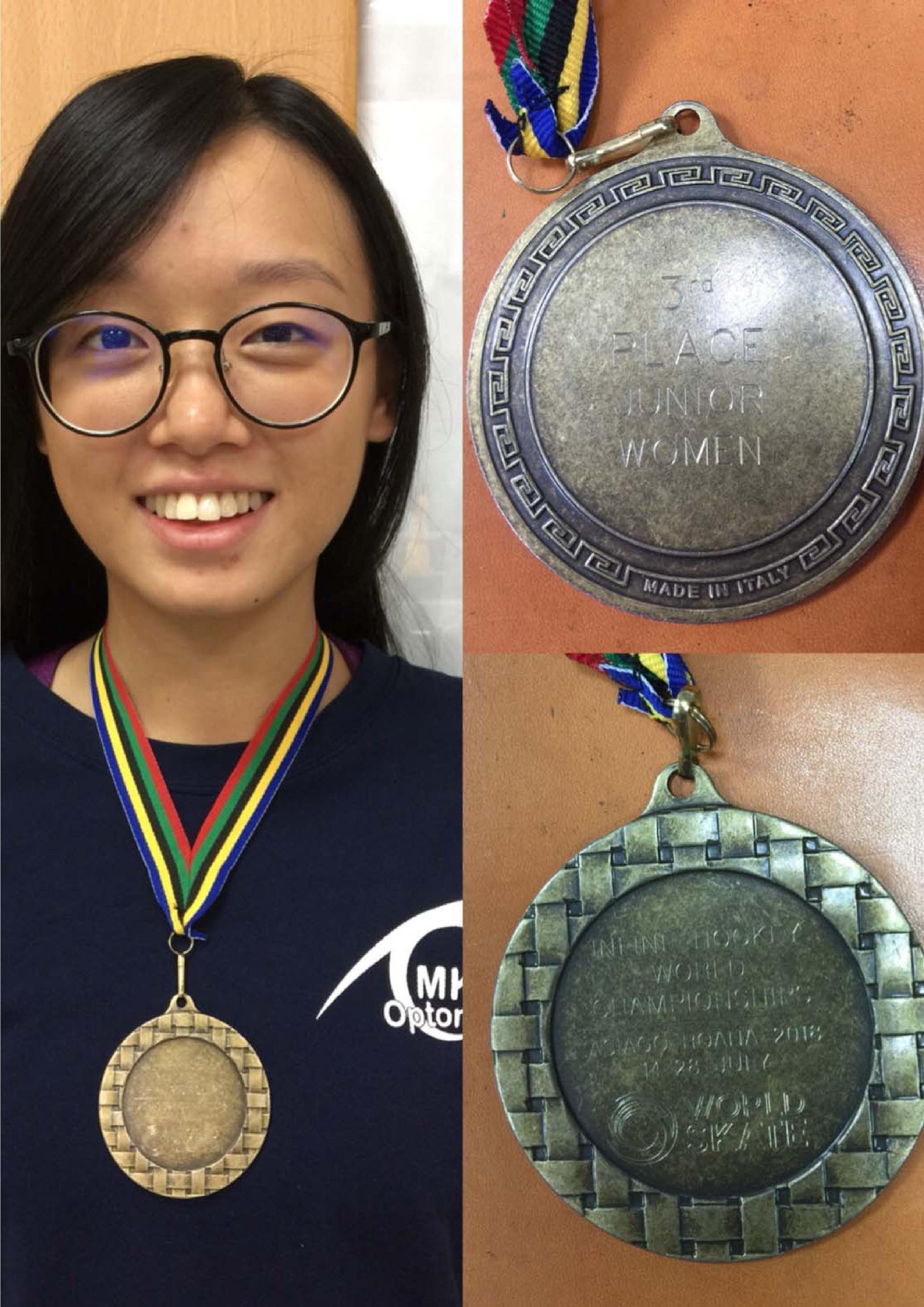 恭賀視光學科5年1班黃敏娟同學榮獲「2018 INLINE HOCKEY WORLD CHAMPIONSHIPS」女子冰球世界錦標賽銅牌