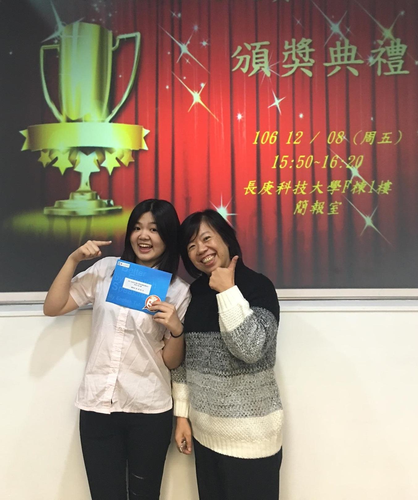 恭喜護理科張軒綺同學榮獲全國護理口說英語競賽個人  第三名
