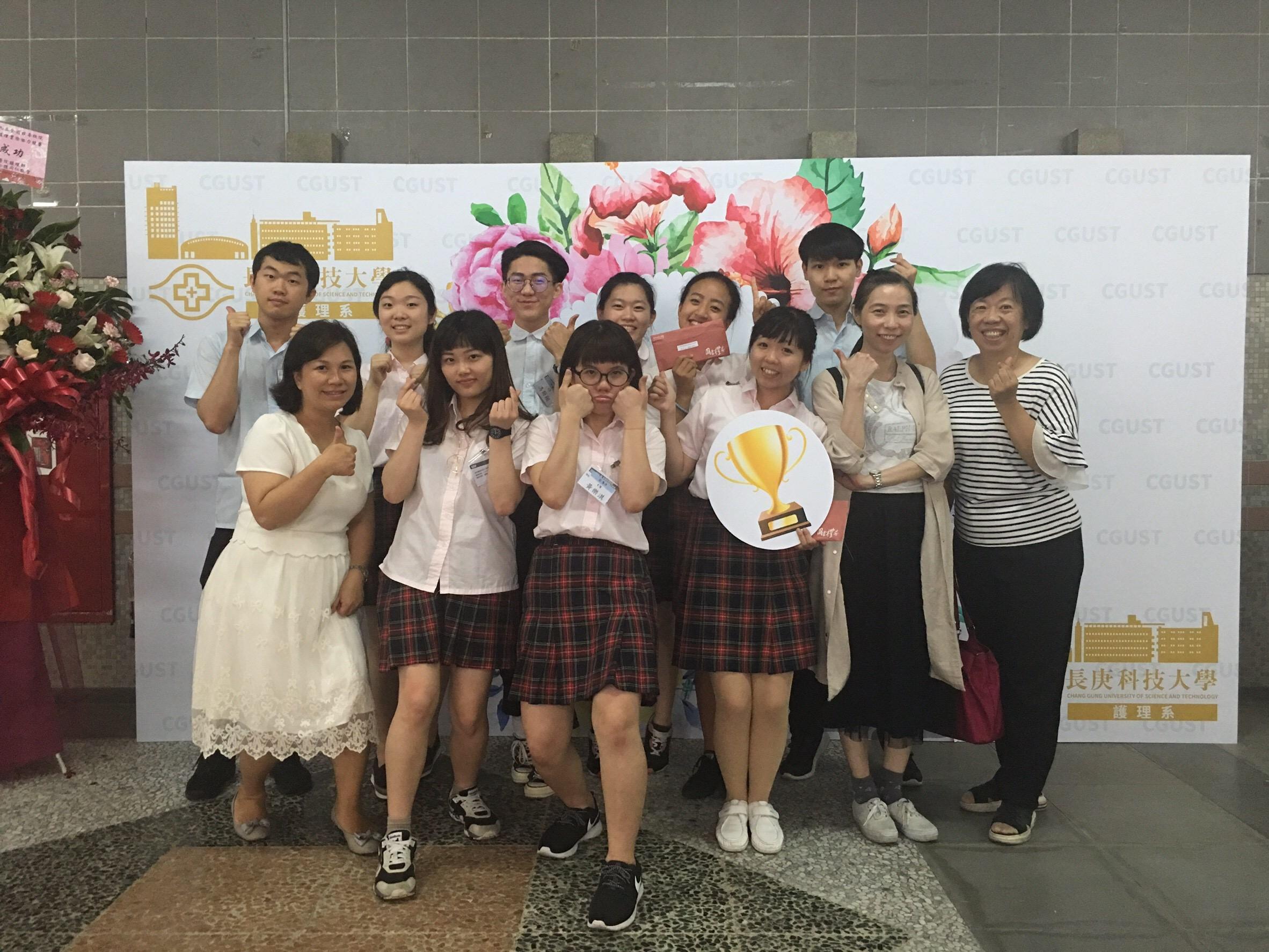 恭賀!! 本校護理科何蕙恩同學獲得2018年第九屆全國技專校院護理實務能力競賽病歷閱讀與護病溝通(中文組) 第一名