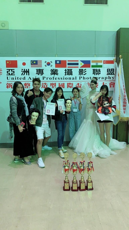 賀!2018UAPP新娘整體造型國際盃競賽~化妝品應用與管理科同學榮獲多項獎項
