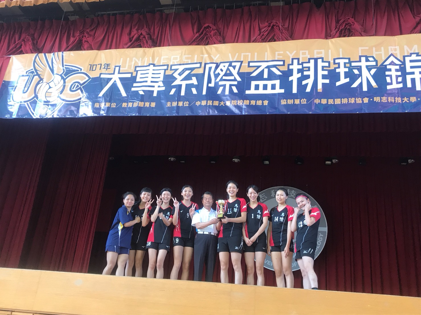 賀!恭喜本校排球隊參加「中華民國大專校院107年全國系際盃排球錦標賽」榮獲北區預賽女生組第三名